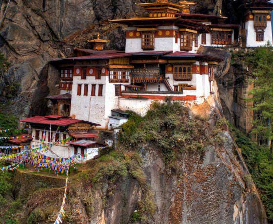Mantra Bhutan (PRIVATE TOUR)
