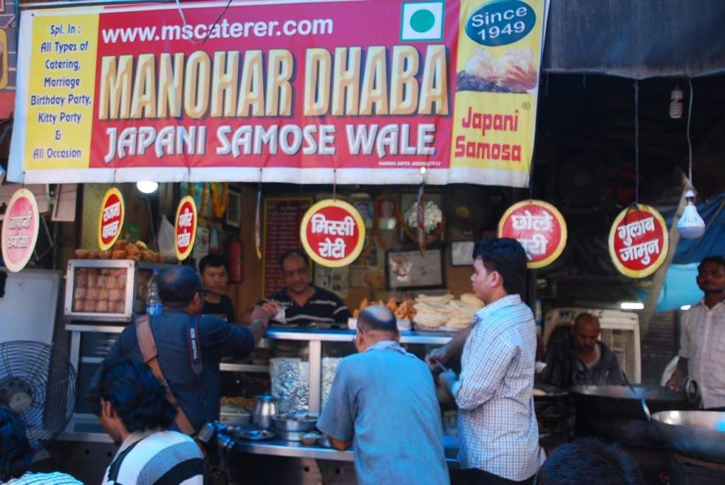 Mantra Wild Heritage and Food Walking Tour